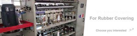 سلسلة آلة تغطية الغزل - سلسلة آلة تغطية الغزل