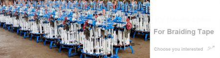 Série de machines à tresser traditionnelles - Série de machines à tresser traditionnelles