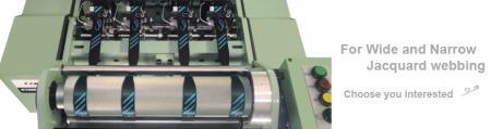 Série de teares de tecelagem computadorizados amplos e estreitos - Série de teares de tecelagem computadorizados amplos e estreitos