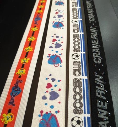 Print Elastic Tape