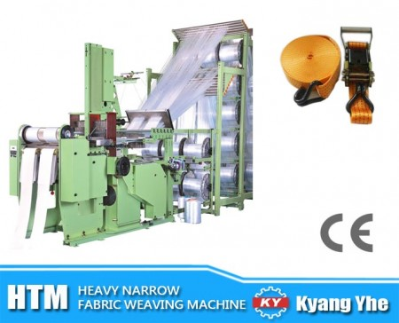 Heavy Narrow Fabric Needle Loom - HTM Heavy Narrow Fabric Needle Loom