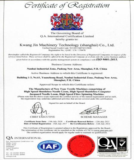 Certificação ISO9001 para máquina de tear de agulha KY
