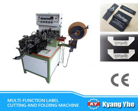 Multi-Function Automatic Label Cutting And Folding Machine - KY-388E Multi-Function Automatic Label Cutting and Folding Machine