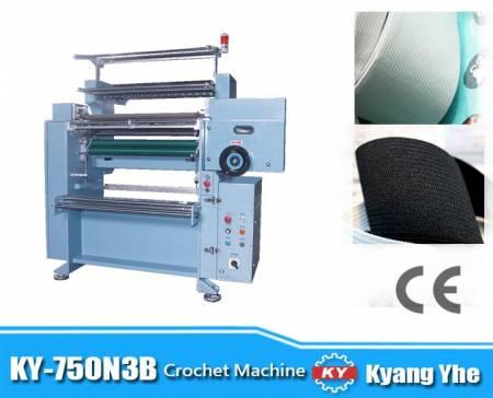 High Speed Automatic Crochet Machine - High Speed Automatic Crochet Machine