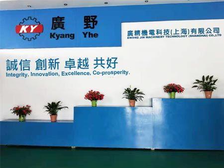 KY 상하이 공장 기업 이미지 벽.