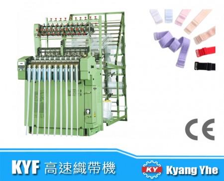 经济型高速织带机 - KYF 高速织带机