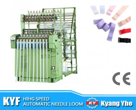 Bonas Type High Speed Automatic Needle Loom Machine - KYF High Speed Automatic Narrow Fabric Needle Loom