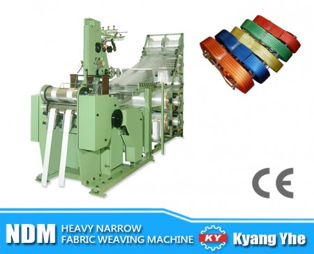Medium and Heavy Narrow Fabric Needle Loom - NDM Heavy Narrow Fabric Needle Loom