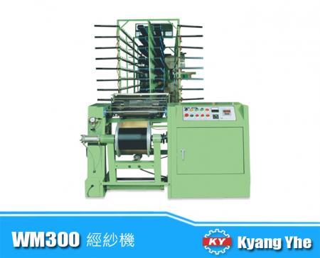 标准型经纱机 - WM300 经纱机