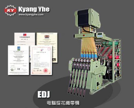 高速電腦提花織帶機 - EDJ 電腦提花織帶機