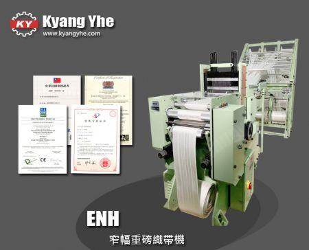 窄幅重磅織帶機 - ENH 窄幅重磅織帶機