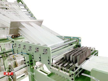 KY Heavy Narrow Fabric Loom Machine.