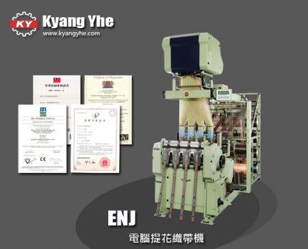 新型高速窄幅電腦提花機 - ENJ 電腦提花織帶機