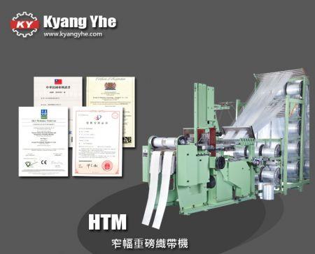 窄幅重磅吊重織帶機 - HTM 重磅吊重織帶機