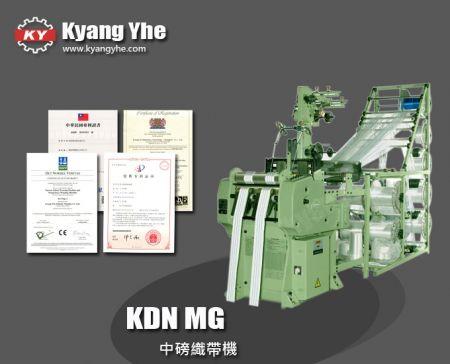 窄幅中磅織帶機 - KDN 窄幅中磅織帶機