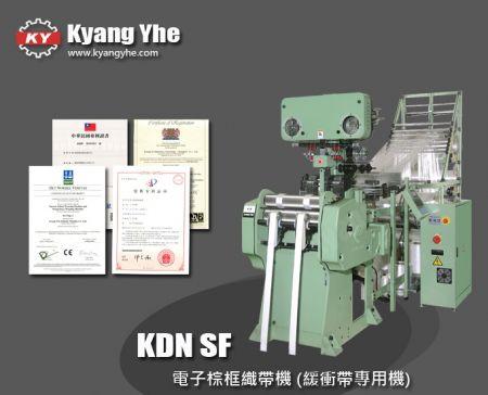 电子棕框织带机 - KDN SF 缓冲带机