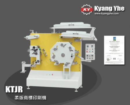 柔性版商標印刷機 - KTJR 柔性版商標印刷機