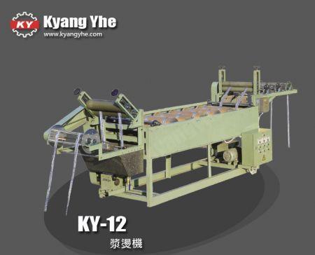 12滾筒漿燙機 - KY-12 漿燙機