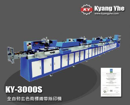 絲網印刷機 - KY-3000S 織帶絲印機