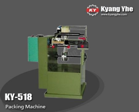 Festooning Packing Machine - KY-518 Festooning Packing Machine