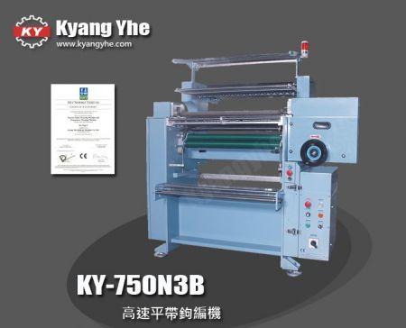 平帶專用鉤編機 - KY-750N3B 平帶專用鉤編機