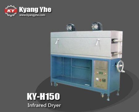 적외선 건조기 - KY-H150 적외선 건조기