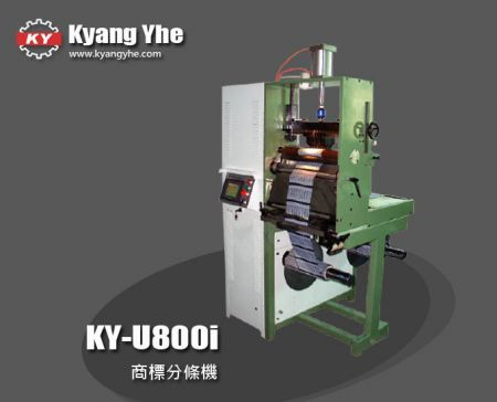 超聲波商標分條機 - KY-U800i 超聲波商標分條機
