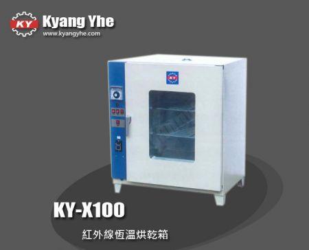 紅外線恆溫印刷烘乾箱 - KY-X100 印刷烘乾箱