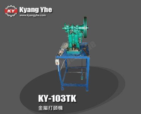 金屬打頭機 - KY-103TK 金屬打頭機