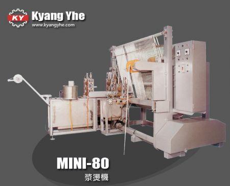 多功能浆烫机 - MINI-80 浆烫机