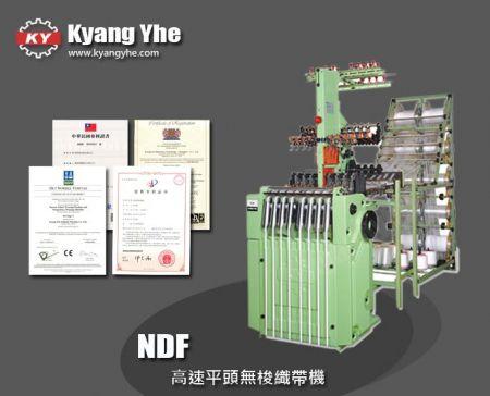 高速平頭無梭織帶機 - NDF 高速織帶機
