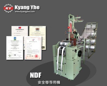 安全帶專用機 - NDF 安全帶專用機