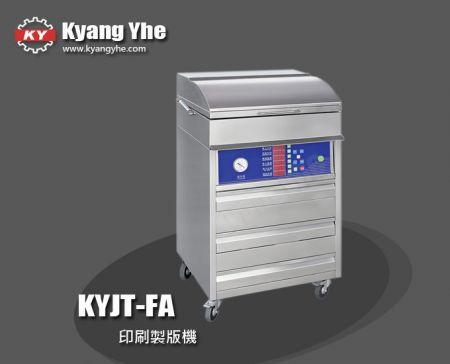 水洗柔性树脂版制版机 - KYJT-FA 水洗柔性树脂版制版机