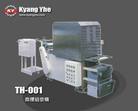 商標過漿機 - TH-001 商標過漿機
