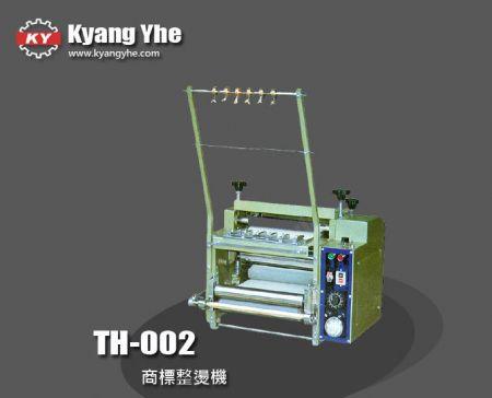 商标整烫机 - TH-002 商标整烫机
