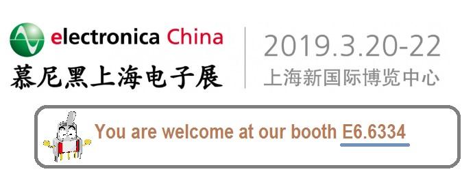 2019 慕尼黑上海電子展-德利威