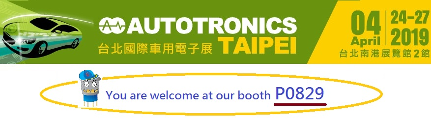 AutoTronics Taipei 2019-Dailywell