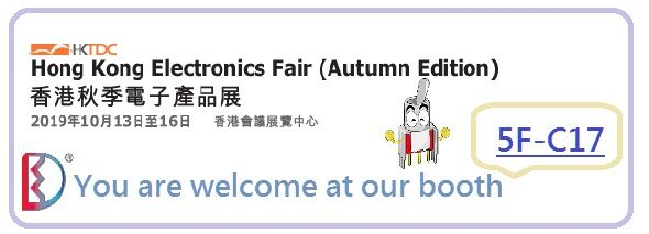 Hong Kong Electronics Fair (Herbstausgabe) 2019