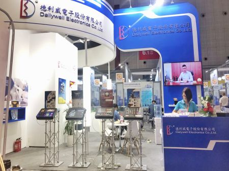 FERIA INTERNACIONAL DE LA INDUSTRIA DE CHINA 2019_0001
