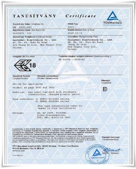 KPB系列_ENEC證書