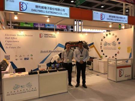 Kong Electronics Fair (Autumn Edition) 2018