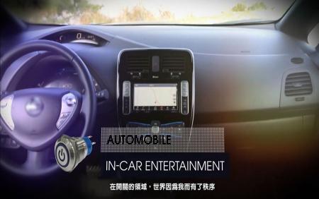 Intrattenimento in auto