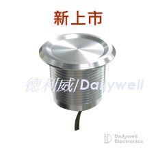 Interruptores pulsadores antivandálicos de 16 mm con cerradura - MPB16L