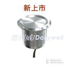 Interruttori a pulsante antivandalo da 16 mm con blocco - MPB16L