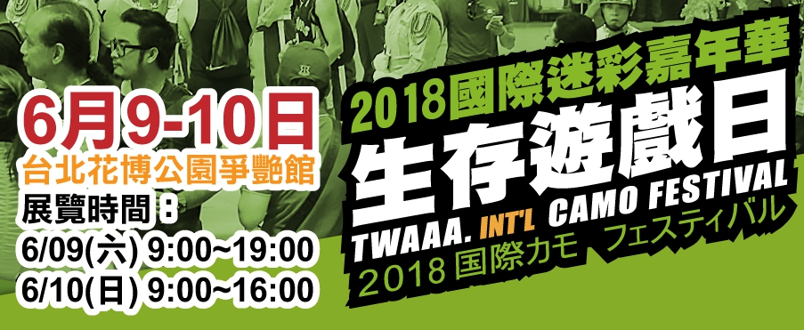 2018  TWAAA. International Camo Festival - PUFF DINO In 2018 TWAAA. International Camo Festival.