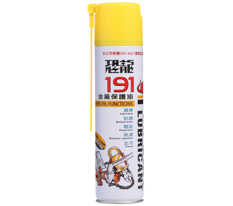 恐龍 191金屬保護油