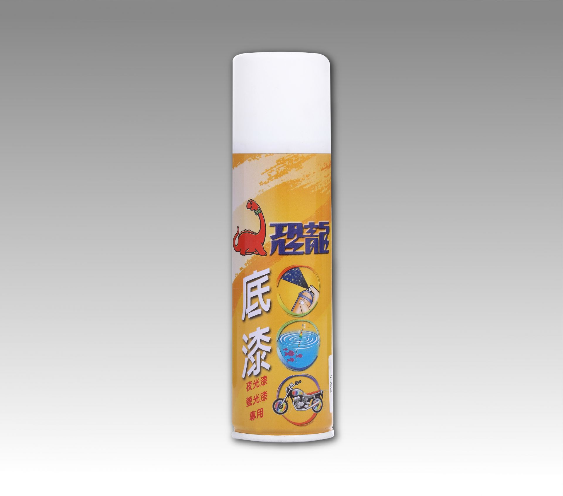 PUFF DINO Primer for Glow-In-The-Dark Paint - Flat white - Base Paint for Luminous Spray Paint