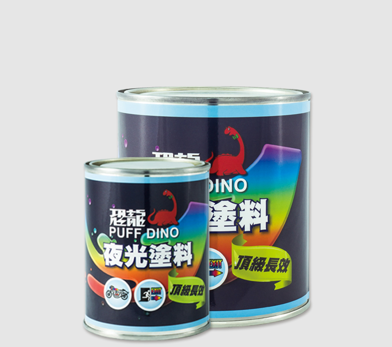 PUFF DINO Glow-In-The-Dark Paint - Semitransparent Blue - Luminous Paint Coating