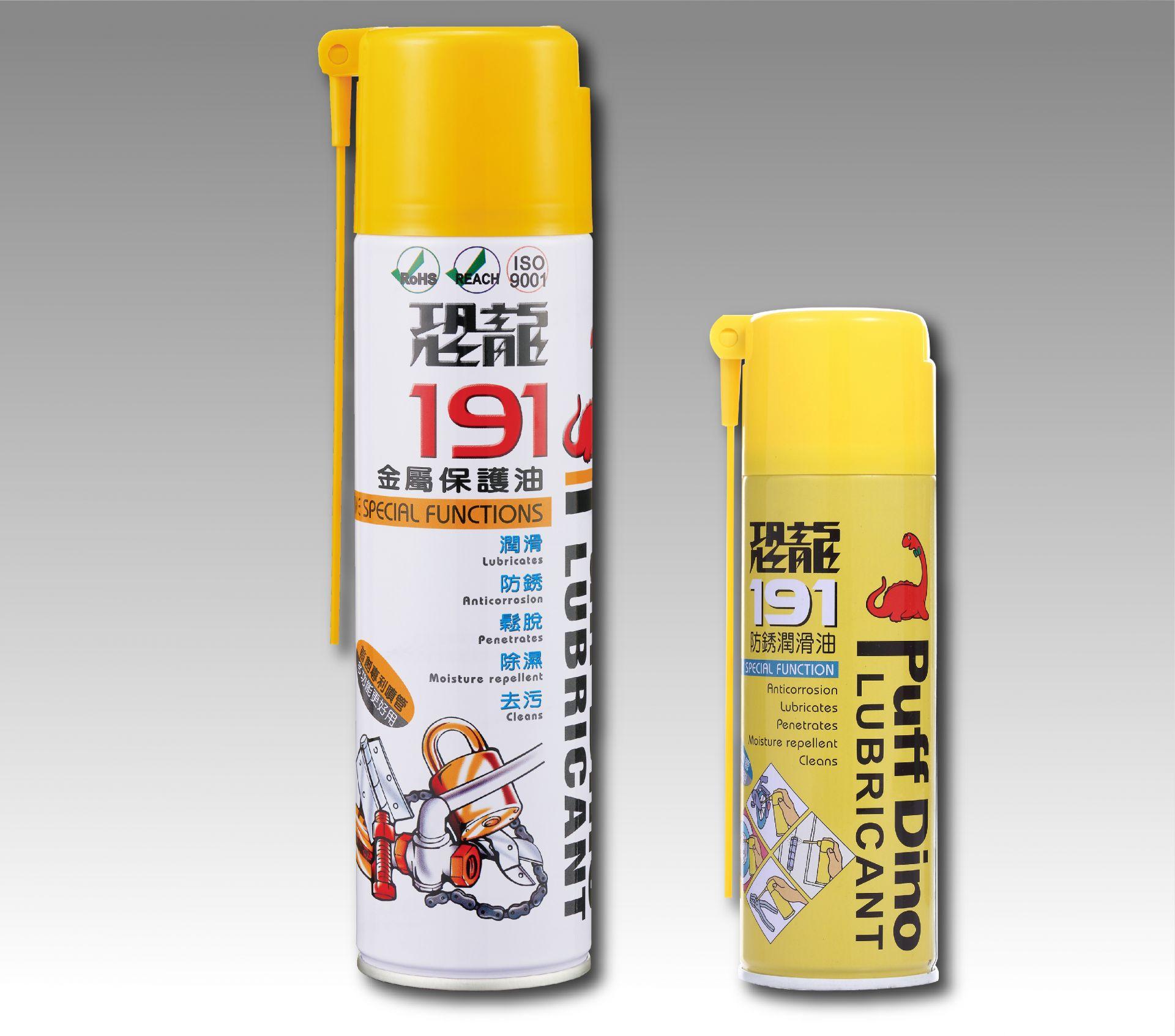 PUFF DINO 191 Anti-Rust & Lubricant - 191 Anti-Rust & Lubricant Spray