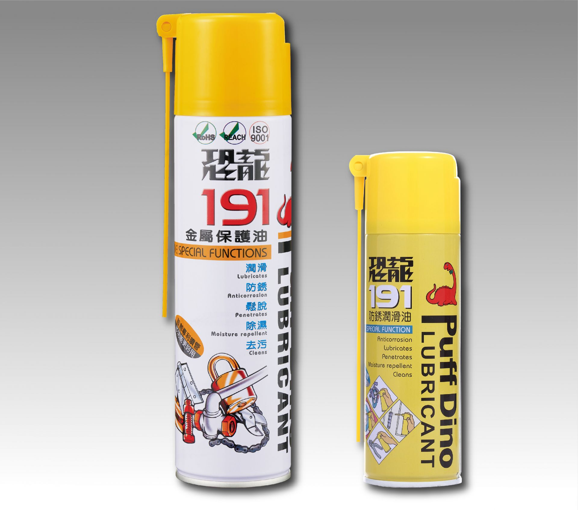 Anti-Rust & Lubrication Spray